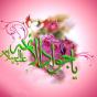 علم الإمام الجواد علیه السلام وثقافته