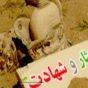 حرس الثورة في كردستان يعلن استشهاد تعبوي ويتوعد بالثار من الجناة