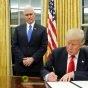ترامب يغرق العالم بالفوضي بالانسحاب من معاهدة دولية لتجارة الأسلحة