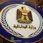الداخلية العراقية تعلن اعتقال 17 عنصرا من داعش بنينوى