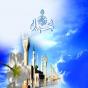 تأریخ بعثت النبي صل الله علیه و اله وسلم