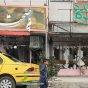 الشرطة الايرانية تلقي القبض على أشخاص على خلفية تفجير في زاهدان