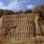 ايذه مدينة الصخور والكتائب في ايران