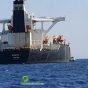 """جبل طارق تفرج عن ناقلة النفط الإيرانية """"غريس – 1"""""""