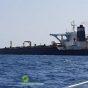 قريبا .. ابحار ناقلة النفط الايرانية المحتجزة في جبل طارق