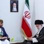 هل بايع الحوثيون السيد الخامنئي إماما؟